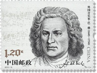 A Chinese postage stamp shows the portrait of Johann Sebastian Bach plus his signature and a value of 1.20. You can read the composer's life dates + the word CHINA.